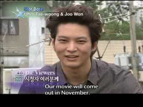 etm testmagazin side by testsieger dating: 2d1n season 2 joo won dating