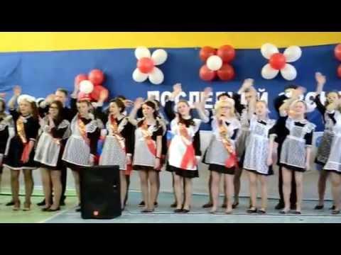 Омутнинск. Последний звонок-2015