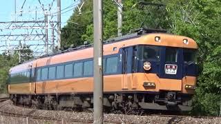 【2021/4/10 12200系臨時特急列車】近鉄12200系12251編成折り返し臨時特急列車名古屋行き通過