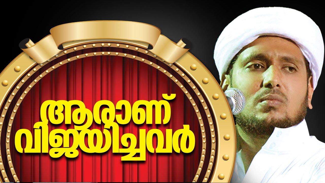 Knol Islam Malayalam islamic speech - Zuhair Chungathara