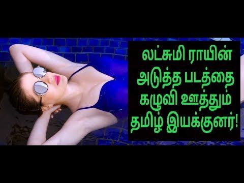 Tamil director hits at new Raai Laxmi...