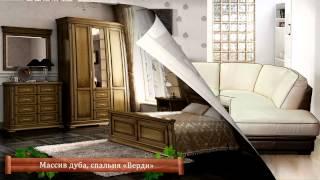 Магазин белорусской мебели(, 2014-02-26T16:44:03.000Z)