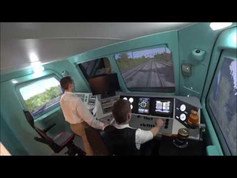 Элементы вождения поездов