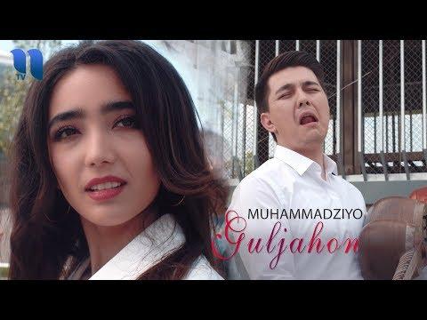 Muhammadziyo - Guljahon (Official Music Video)