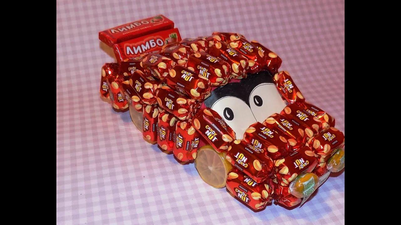 Машина с конфетами своими руками пошагово