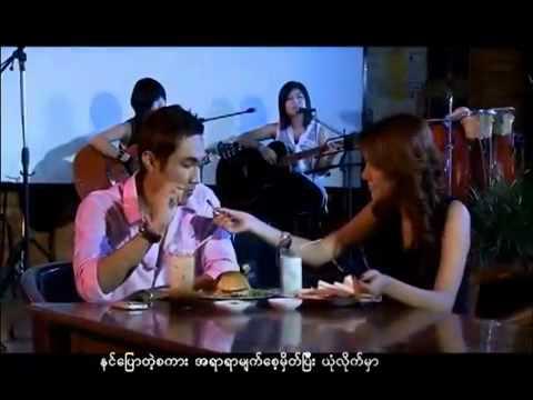 So Tay-Nin Lain Lal Ngar Chit Tal