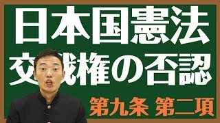(ブログの1行目) ☆中田宏チャンネル(中チャン)http://中チャン.net...