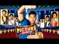 "Official Theatrical Trailer ""Mere Dost Picture Abhi Baki Hai"""