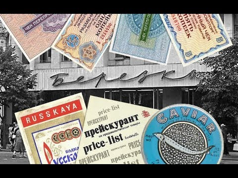 """Джинсы из валютной """"Березки"""" за 100 чеков  СССР 1983г."""
