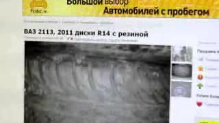 видео авито ваз 2113