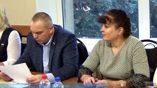 Заседание городской Думы г.о. Тейково