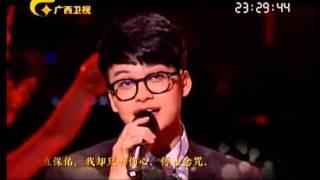 คาถามหานิยม - นนท์ ธนนท ์ @2015China Friendship Concert