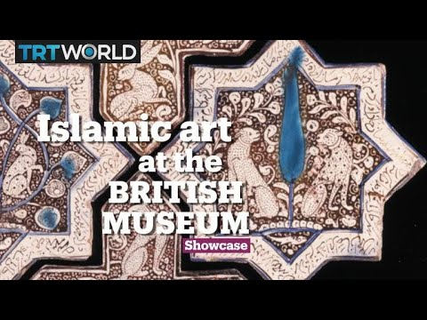 Albukhary Islamic Art Gallery of the British Museum | Showcase