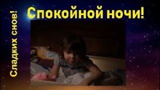 Разговоры перед сном Максима Галкина с Лизой и Гарри