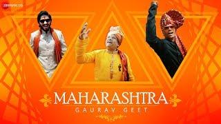 Maharashtra Gaurav Geet Official Music Tyagraj Khadilkar Siddharth Jadhav Shreyas Talapade