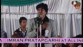 Imran Pratapgarhi [HD] Superhit Mumbra Mushaira, 24/12/13, MUSHAIRA MEDIA, Org. Qamar Khan