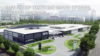 BMW GROUP Tokyo Bay 2016年7月9日グランド・オープニング・イベント。