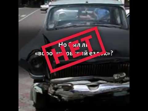 Вся правда про Волгоградского ДЕДА-ШАХИДА!!!