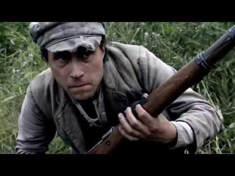 (Unsere mütter unsere Väter) embuscade des partisans