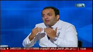 #القاهرة_والناس | فنيات تركيبات وزراعة الأسنان مع دكتور شادى على حسين فى #الدكتور