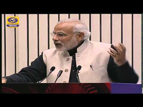 Launch of Start-Up India Movement by Prime Minister Narendra Modi