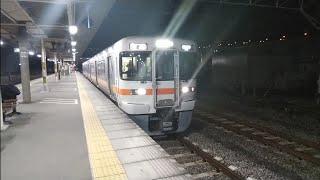 JR東海313系2300番台W6編成 普通国府津行 松田駅発車