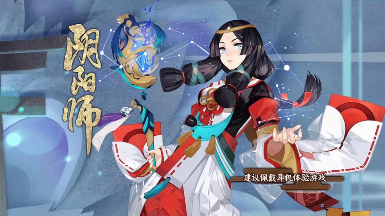 [Âm Dương Sư] Nữ thần châu Phi Tuyết Nữ diệt cả team Đại Thiên Cẩu, Cô  Hoạch Điểu, Đồng Nam