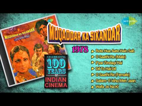 Muqaddar Ka Sikandar 1978  Full Song Album   Amitabh Bachchan  Jukebox