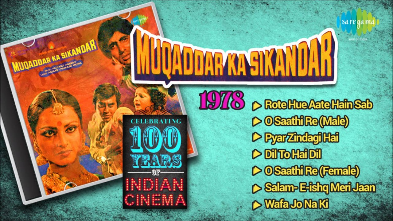 muqaddar ka sikandar hindi film song free download mp3 pk