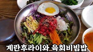 경산맛집/백천동/계란 후라이와 즐기는 푸짐하고 맛있는 …