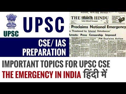 Emergency In India - Important Topics For UPSC CSE/IAS 2018 2019