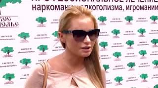 15 лет Спасо-Преображенскому реабилитационному центру (Здоровое Ставрополье)