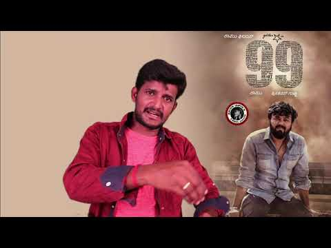 96 Vs 99 / what different /99 Kannada trailer view