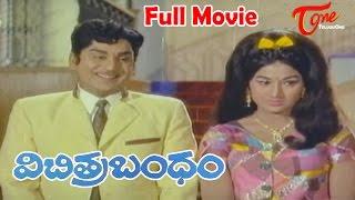 Vichitra bandham | full length telugu movie | anr, vanisri