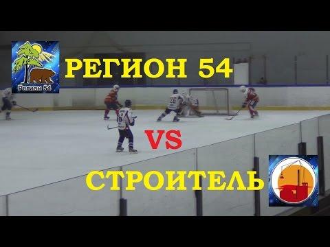 Игра юных хоккеистов 02 февраля 2017г.