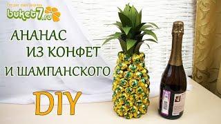 как сделать ананас из конфет своими руками пошаговое