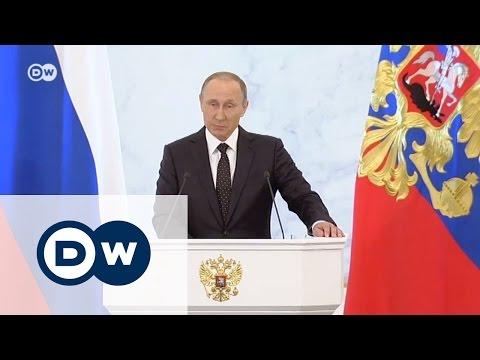 Консультант Плюс - законодательство РФ: кодексы, законы