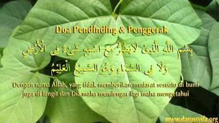 Doa Pendinding & Penggerak