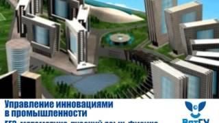 Презентационный фильм о ВятГУ