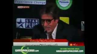 amitabh bachan reads quran hindu actor shocked