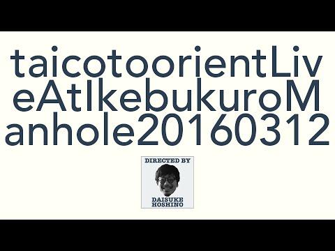 taicoto orient LIVE at 池袋MANHOLE 20160312
