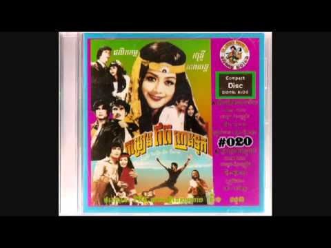 Chlangden CD No  020 Various Khmer Artists Collection