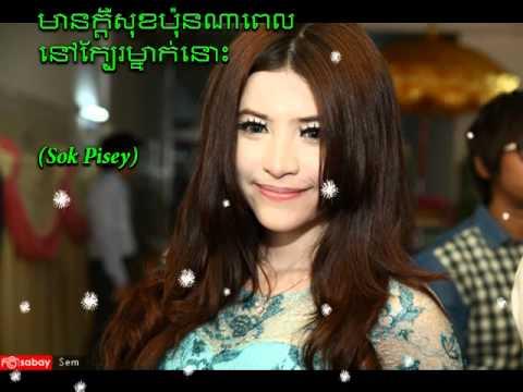 Sok Pisey New Song 2014 -Sneha ABC -Cambodian Beauty Star MV ...