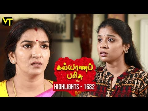 Kalyanaparisu Tamil Serial Episode 1682 Highlights on Vision Time. Let's know the new twist in the life of  Kalyana Parisu ft. Arnav, Srithika, Sathya Priya, Vanitha Krishna Chandiran, Androos Jesudas, Metti Oli Shanthi, Issac varkees, Mona Bethra, Karthick Harshitha, Birla Bose, Kavya Varshini in lead roles. Direction by AP Rajenthiran  Stay tuned for more at: http://bit.ly/SubscribeVT  You can also find our shows at: http://bit.ly/YuppTVVisionTime  Like Us on:  https://www.facebook.com/visiontimeindia