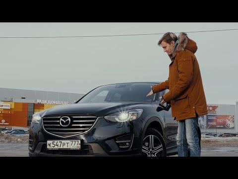 ВСЕ ПРОБЛЕМЫ Mazda CX5 с пробегом!