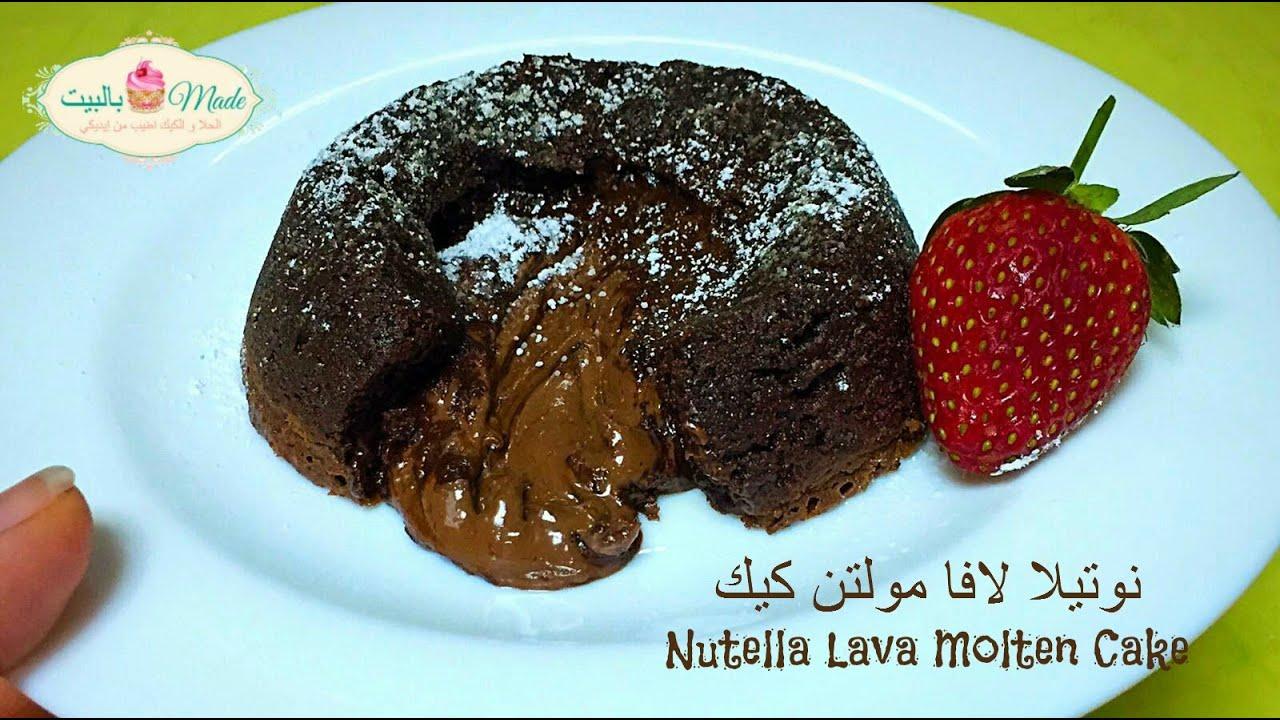 Nutella Molten Cake