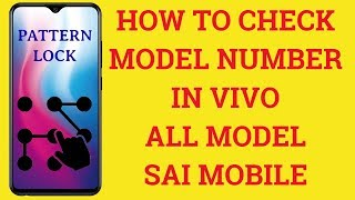 VIVO MODEL CHECK|VIVO MODEL FINDER|VIVO MODEL FIND COAD|HOW TO CHECK MODEL|VIVO