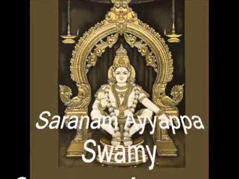 Harivarasanam with Lyrics - Yesudas