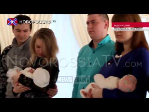 Первые свидетельства о рождении образца ЛНР