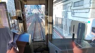 JR神戸線223系 新快速前面展望 その3 神戸~大阪